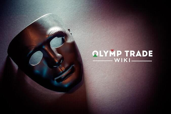 apa OlympTrade itu scam? — karena banyak orang menilai tanpa mengerti dimana kebenarannya
